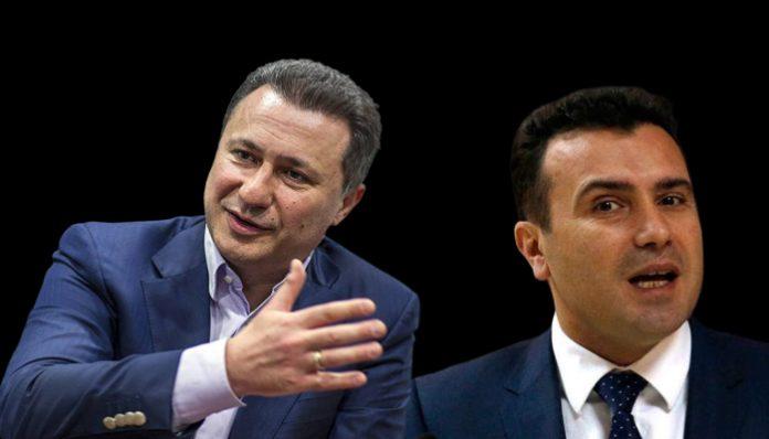Груевски заев