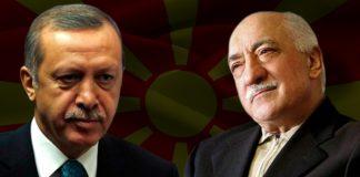 Реџеп Таип Ердоган, Турција