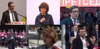 гафови, претседателски избори гафови