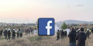 мигранти, македонско-грчка граница, мигранти фејсбук, мигранти лажна вест
