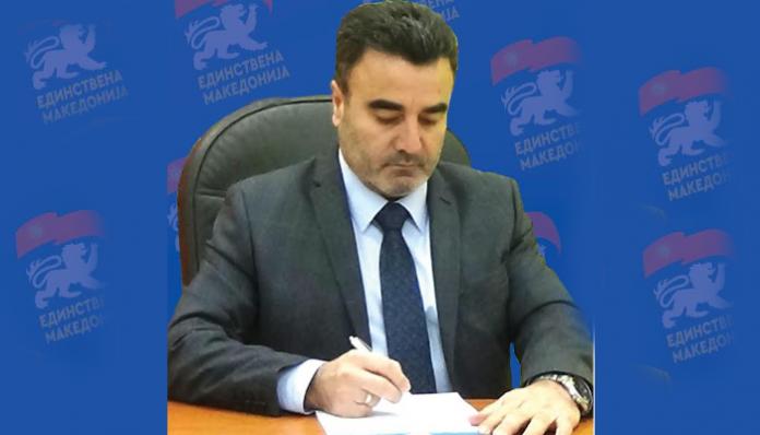Јанко Бачев