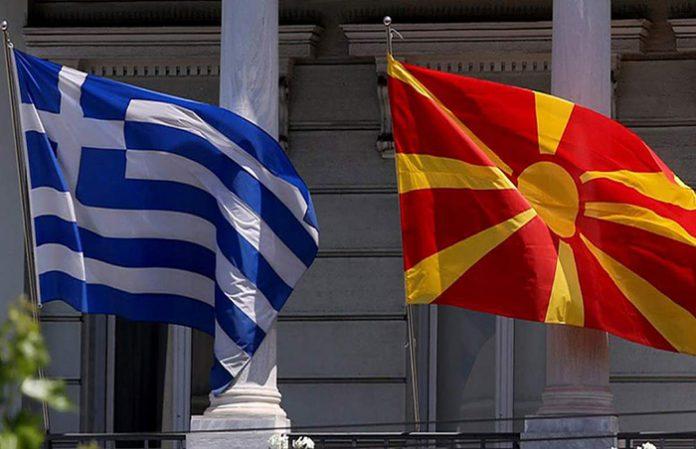 Грција блокада