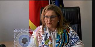 Славјанка Петровска