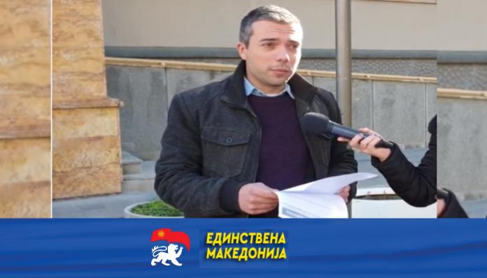 единствена македонија, референдум, нато