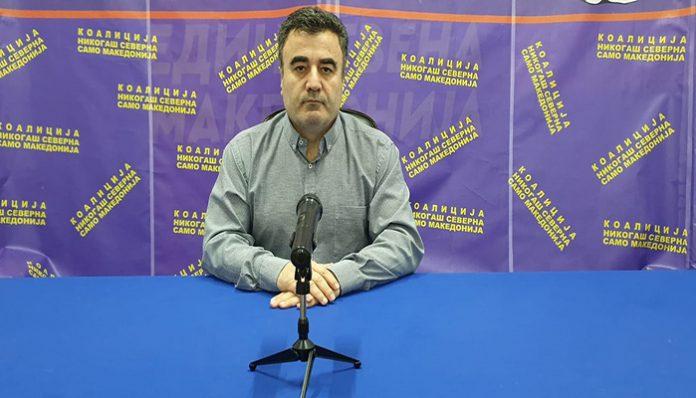 јанко бачев, единствена македонија, никогаш северна само македонија