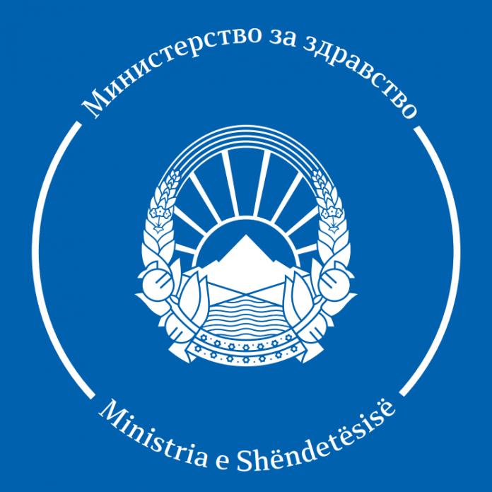 institut za javno zdravje