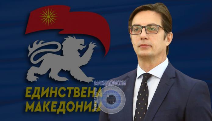 пендаровски, единствена македонија