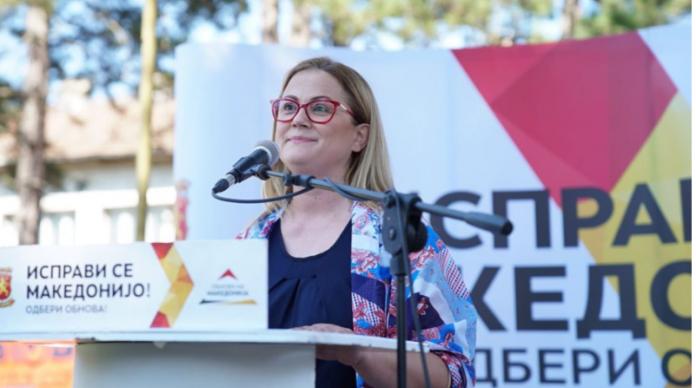 Дафина Стојаноска