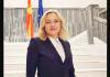 Маријана Петир