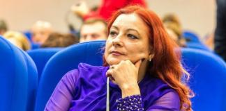 Каролина Р. Астеруд
