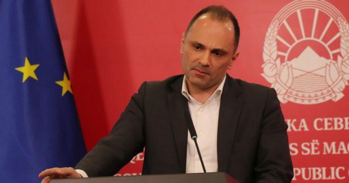 бугарија донира вакцини