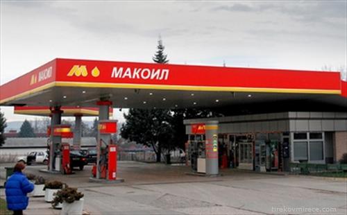 макоил