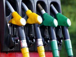 бензин поефтинува