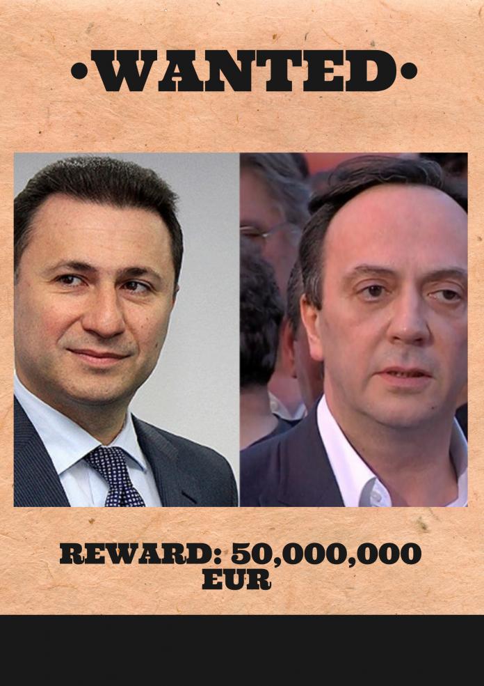 Груевски Мијалков
